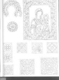 armenian alphabet coloring pages 79 best armenian images on pinterest calligraphy armenian