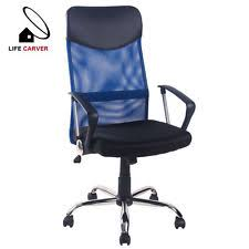 Blue Computer Chair Office Computer Chair Desk High Adjustable Mesh Seat Executive