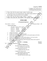 cbse board class 10th last year question paper 2017 2018 student