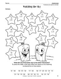 single digit multiplication worksheets worksheets