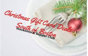 discount restaurant gift cards south shore boston christmas restaurant gift card deals
