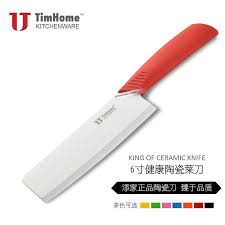 Cheap Kitchen Knives 2016 Sale Real Set Yangjiang No It Is Timhome Chef Knife