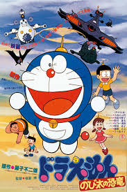 wallpaper doraemon the movie doraemon wallpaper for iphone wallpapersafari