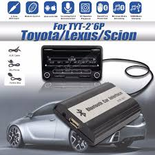 buy toyota car online buy wholesale toyota car kit from china toyota car kit