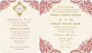 indianwedding cards simple indian wedding invitation card lake side corrals