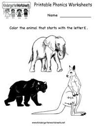 free printable letter worksheets kindergarteners reading