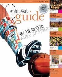 bureau d 騁ude technique casablanca cguide macau june edition by cguide macau issuu