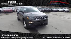 anvil jeep grand cherokee new jeep vehicles for sale cutter chrysler dodge jeep ram fiat