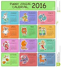 luxury 2016 calendar zodiac print calendar