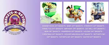gift baskets for nj gift baskets for all occasions new jersey gift basket