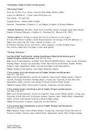 layout artist job specification senior graphic designer job description sle and graphic design