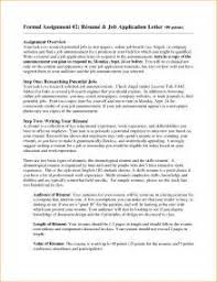 Sample Resume For Lecturer Free by Government Of Saskatchewan Resume Resume And Datastage And