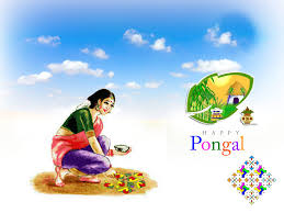Pongal Invitation Cards Happy Pongal