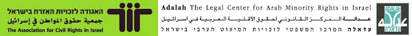 Israel Ministry Of Interior After 10 Years Of Litigation Israeli Supreme Court Rules Interior