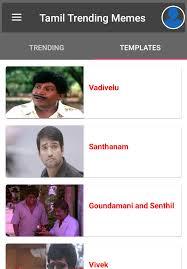 Meme Builder App - tamil trending memes app ranking and store data app annie