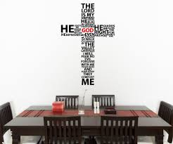 vinyl wall decal sticker psalm 23 the from stickerbrand home full size full size full size