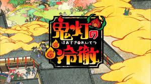 hozuki no reitetsu hoozuki no reitetsu swabulous max