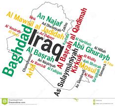 Map Iraq Iraq Map Royalty Free Stock Image Image 12691896