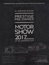 lexus uae ramadan offers al habtoor pre owned cars motor show 2017 discountsales ae