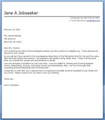 Sample Housekeeper Resume by Sample Housekeeper Cover Letter Haadyaooverbayresort Com
