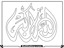 awesome make your own coloring book online photos new printable