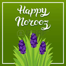 norooz cards greeting banner with title happy norooz word norooz