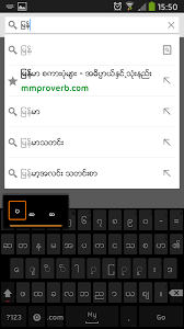 zawgyi one apk myanmar keyboard android apps on play