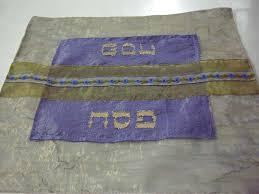 matzah covers silk painted embriodered handmade matzah covers judaica