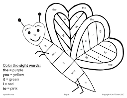 valentine u0027s day color by sight word 4 free printable worksheets