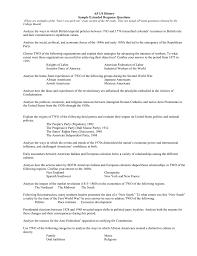 sample extended essay us history essay us history essay topics regents vejledning til at ap us history sample extended response questions
