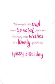 birthday girl happy 2nd birthday greeting card cards kates