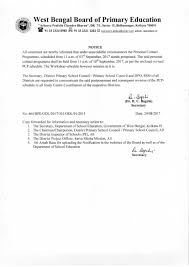 west bengal board of primary education