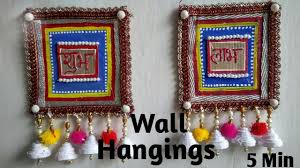 Interior Decoration With Waste Material by Wall Hanging Shubh Labh Paper Wall Hanging Door Hanging