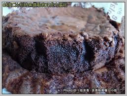 la cuisine de m鑽e grand 市購 試吃 85度c 比利時黑鑽融岩巧克力蛋糕 哈美食 美食販賣機