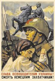 280 best netty 43 images on pinterest soldiers wwii and red army