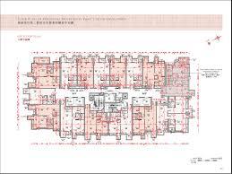 the avenue 囍匯 the avenue floor plan new property gohome
