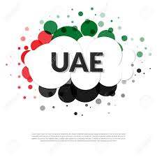 Welcome Flag Abstract Banner In Uae Flag Colors Welcome Uae Royalty Free
