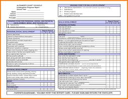 preschool report card template 10 report card template free park attendant
