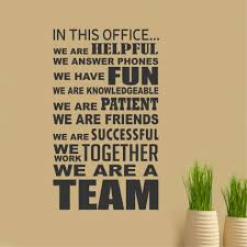 in this office team motivate employees vinyl office decal vinyl wall lettering in this office we are a team motivate employees decal