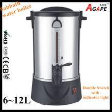shabbat urn shabbat water boiler shabbat water boiler suppliers and