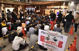 japanese fans for sale japanese fans go the mile to score sony playstation vr wsj