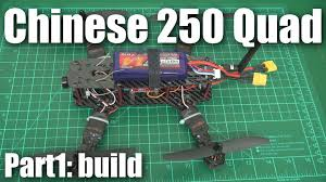 review cheap carbon chinese 250 size mini quadcopter part 1