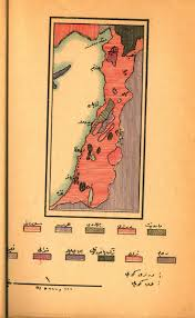 Maps Of The Middle East by Afternoon Map Ottoman Ethnographic Map Of The Middle East