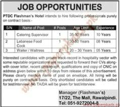 ptdc flashmans hotel jobs jang jobs ads 01 january 2017 paperpk
