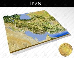 Isfahan On World Map by Image Result For Iran Topology Map Dem Iran Map Pinterest Iran