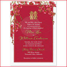 cheap wedding invitation wedding invitation design brief cheap wedding