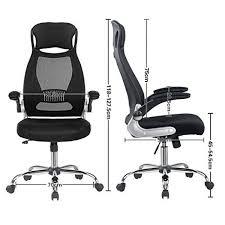 chaise haute de bureau votre meilleur comparatif chaise haute bureau ergonomique pour