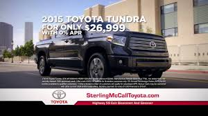sterling mccall lexus used car inventory start your savings at sterling mccall toyota youtube