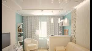 Dachgeschoss Schlafzimmer Design Wohnung Mit Deckenfluter Einrichtern Modern Haus Renovierung Mit