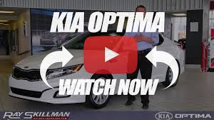 westside lexus meet our staff new kia walk around videos kia soul optima sorento